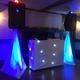 Wedding DJ Mobile Disco Hire London